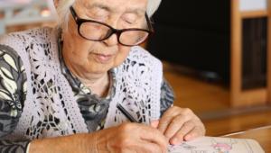 小規模多機能型居宅介護事業サービス風景1